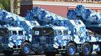 Trung Quốc bị nghi đưa tên lửa ra Trường Sa