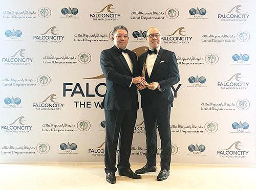 Gamuda City nhận giải thưởng danh giá FIABCI World Prix d'Excellence