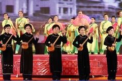 14 tỉnh tham gia Liên hoan nghệ thuật hát Then, đàn Tính
