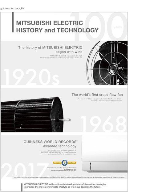 Hành trình gần 100 năm 'gọi gió' của một thương hiệu Nhật