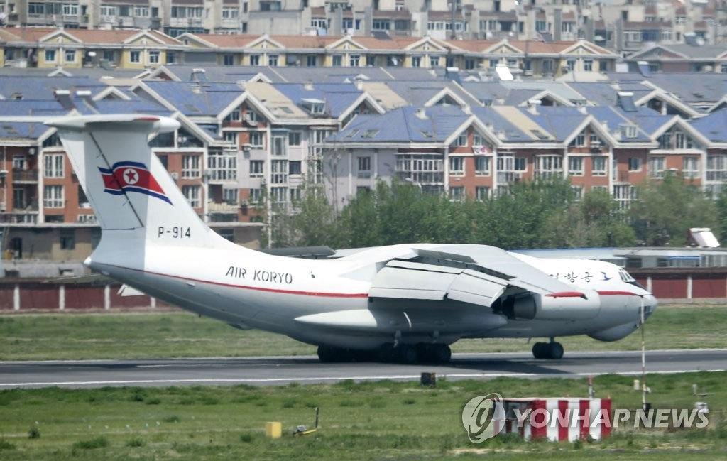 Hình ảnh Kim Jong Un bất ngờ thăm Trung Quốc lần hai