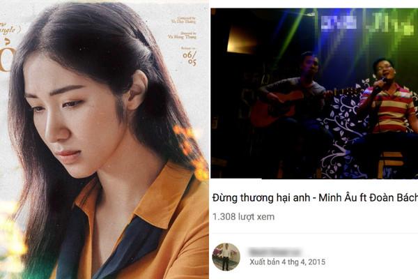 Ca khúc mới của Hòa Minzy bị phát hiện giống  một sáng tác cách đây 3 năm