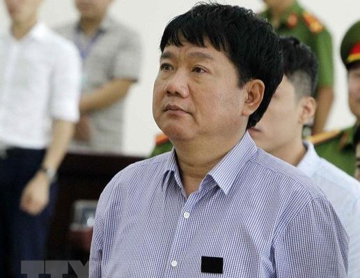 Đinh La Thăng,khai trừ Đảng,Hội nghị Trung ương 7,Trung ương 7