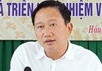 'Chết chìm' thời Trịnh Xuân Thanh, PVC biến động nóng bất ngờ