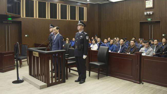 Phạm tội lừa đảo, cháu rể ông Đặng Tiểu Bình lĩnh án tù