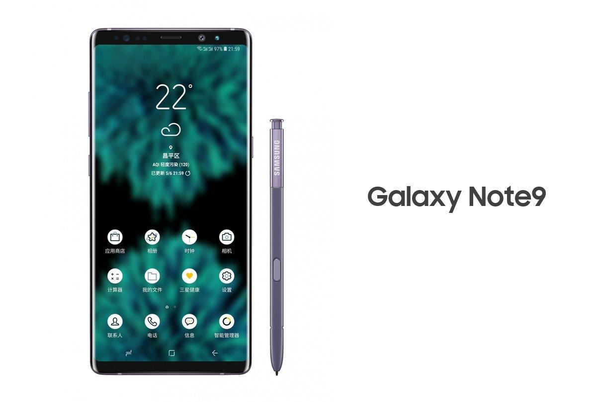 Galaxy Note 9 lộ bức ảnh đầu tiên