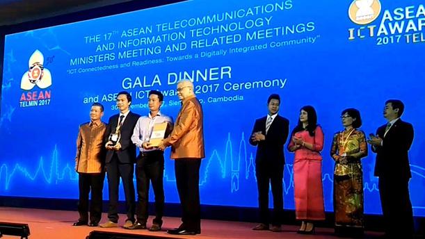 AICTA,Giải thưởng công nghệ