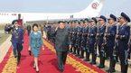 Kim Jong Un tới Singapore gặp ông Trump bằng cách nào?