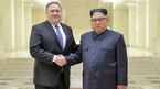 Mỹ hứa hẹn với Triều Tiên