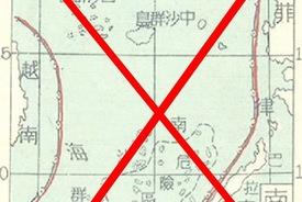 """Vẽ """"đường lưỡi bò liền nét"""", TQ gia tăng tham vọng độc chiếm Biển Đông"""