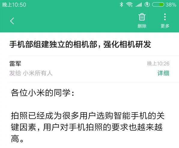 Xiaomi,điện thoại Trung Quốc