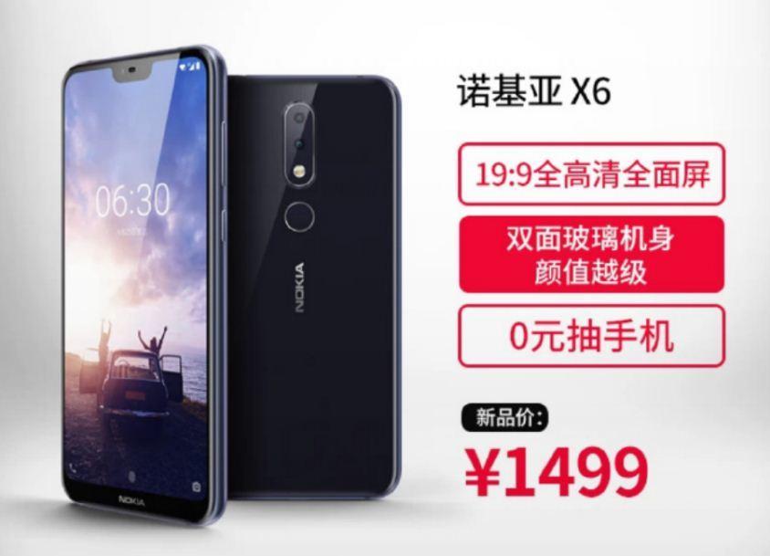 Nokia,Điện thoại Nokia,Nokia X6,điện thoại giá rẻ,điện thoại,smartphone