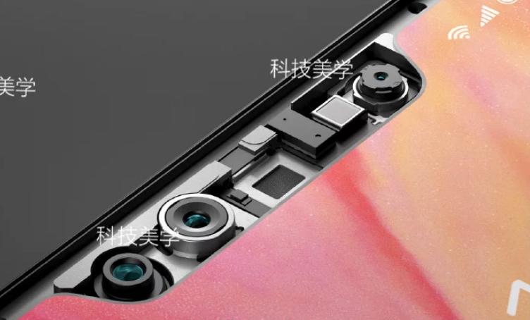 điện thoại Xiaomi,Face ID,Xiaomi Mi 7,Xiaomi Mi 8