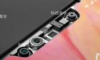 Smartphone Xiaomi sắp có công nghệ bảo mật như iPhone X?