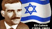 Ngày này năm xưa: Bí ẩn điệp viên Israel bị Syria treo cổ nơi công cộng