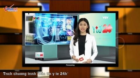 Thanh Tú - MC