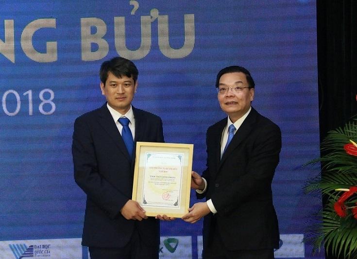 giải thưởng Tạ Quang Bửu,TS Trần Đình Phong