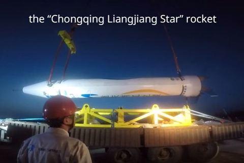 Tên lửa OneSpace