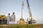 Trung Quốc phóng tên lửa tư nhân, muốn làm siêu cường vũ trụ