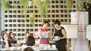 Tọa đàm Khai phóng tiềm năng lãnh đạo cho 300 CEO nữ