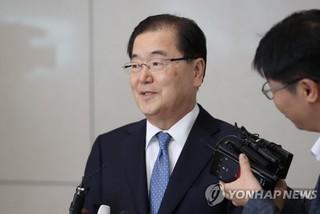 Quan chức Hàn khẳng định thượng đỉnh Mỹ - Triều sẽ diễn ra