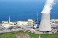 Hà Nội lo ngại thảm họa nếu nhà máy điện hạt nhân Trung Quốc rò rỉ