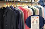Áo chống nắng 'thần thánh' chống tia UV: Có đáng để 'móc hầu bao'?