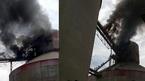 Cháy lớn trong nhà máy xi măng ở Quảng Nam