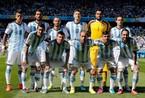 Lịch thi đấu World Cup 2018 của đội tuyển Argentina