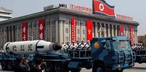Quá trình giải trừ hạt nhân Triều Tiên mất bao lâu?