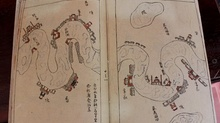 """Hồ sơ """"Hoàng Hoa sứ trình đồ"""" được công nhận Di sản tư liệu thế giới"""