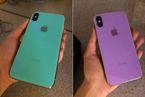 iPhone Xs bản mới siêu sặc sỡ với 2 màu xanh, tím?