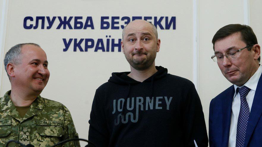 Nga,Ukraina,mưu sát,tin giả,nhà báo