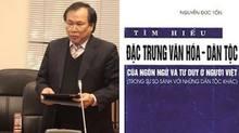 Lùi thời gian báo cáo việc ông Nguyễn Đức Tồn đạo văn