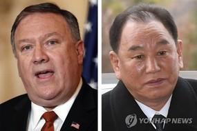 Hình ảnh quan chức Mỹ - Triều ăn tối, bàn hội nghị thượng đỉnh