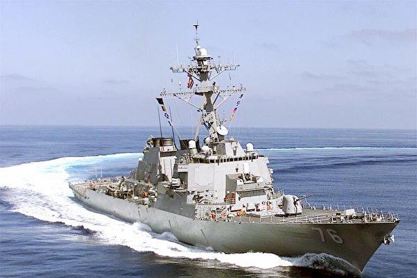 tàu khu trục Mỹ,Hoàng Sa,Trường Sa Phú Lâm,Lin Côn,Tri Tôn,tàu Mỹ,chủ quyền