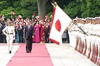 Tuyên bố chung Việt Nam-Nhật Bản