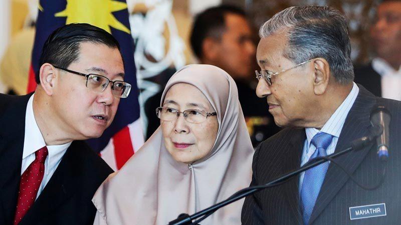Dân Malaysia hiến 2 triệu đô giúp đất nước trả nợ