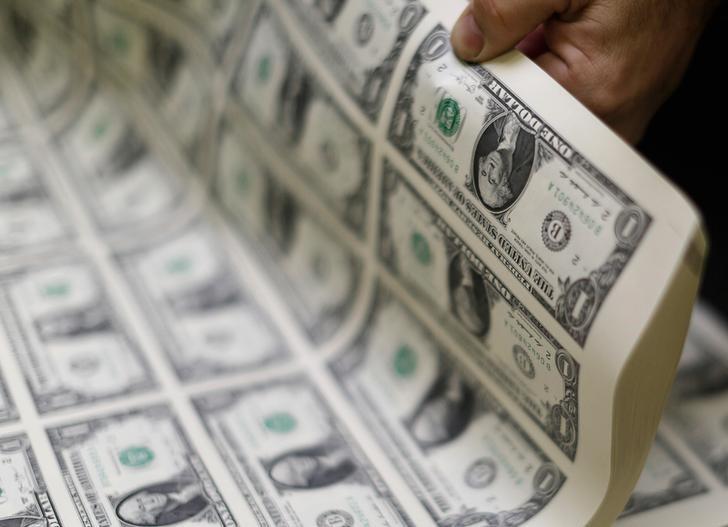 Giá vàng hôm nay 25/6: Lên xuống thất thường, nhà đầu tư nên hạn chế giao dịch