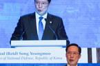 Nhật – Hàn 'đấu khẩu' về Triều Tiên