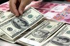 Tỷ giá ngoại tệ ngày 7/6: USD đảo chiều giảm, Euro bất ngờ tăng vọt