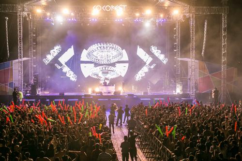 Cocofest 2018 - Đại tiệc âm nhạc ở Cocobay