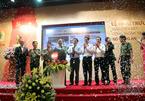 Cổng thông tin điện tử Bộ Công an khai trương giao diện mới