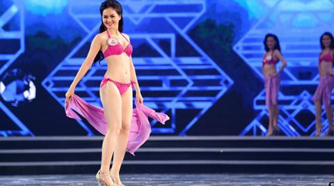 Hoa hậu 2016