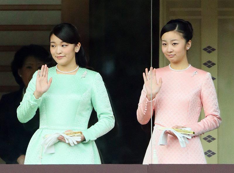 công chúa,hoàng gia Nhật Bản