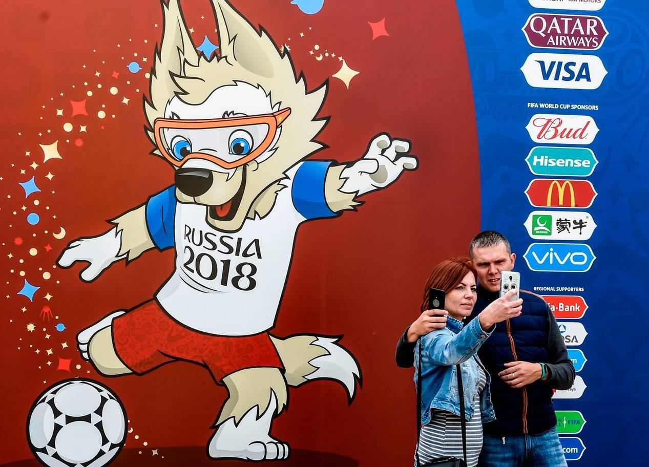'. Mọi điều cần biết về lễ khai mạc World Cup 2018 .'