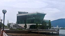 Số phận bến du thuyền ven sông Hàn của Vũ 'nhôm'