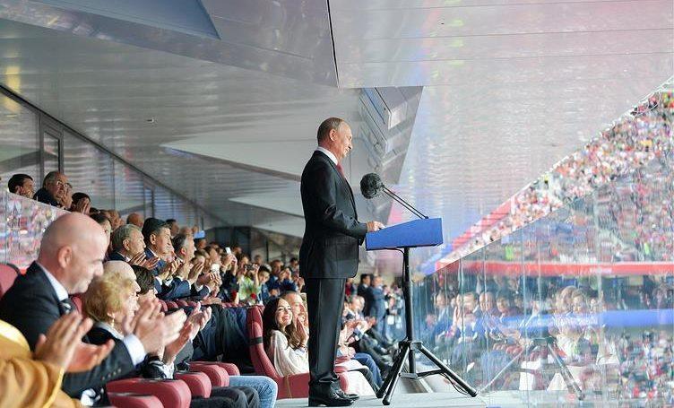 WC Nga,Khai mạc World Cup 2018