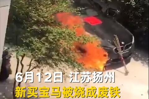 cháy xe2