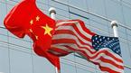 Thế giới 24h: Mỹ châm ngòi chiến tranh thương mại